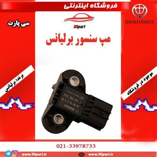 مپ سنسور برلیانس H220 H230 H320 H330 HC3