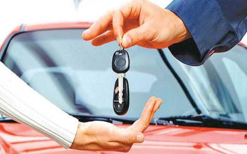 شرایط جدیدثبت نام خودرو